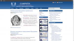 samriti.com.ua